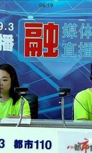 大美江城,吉林市,吉马赛,正在直播,吉林卫视也将同步直播?️……
