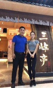 地址:北京市朝阳门外华普三层三屿亭日式寿喜烧,欢迎大家来品尝哦