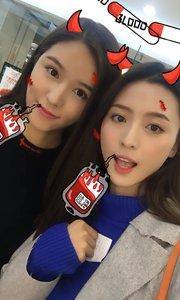 吸血鬼姐妹