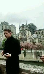 巴黎圣母院 英国记者现场报道