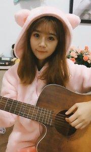 认真学吉他?的番茄宝宝
