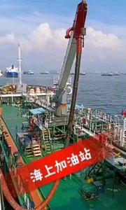 国际贸易各种能源 (天然气 燃料油 原油 成品油等)