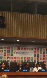 联合国#可持续发展