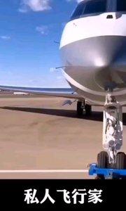 ✈️机长飞机工程师培训 ?国际学校合作办学哦 #全球包机预约