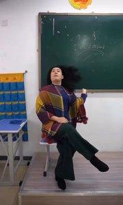 爱跳舞的杨老师??
