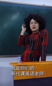 杨老师又来了