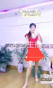 喜欢跳舞?