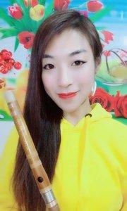 竹笛演奏《我在景德镇等你》