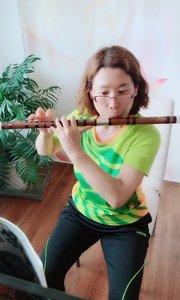 新来的张姐第一节课,吹的很棒!