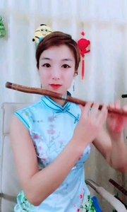 竹笛演奏《大笑江湖》