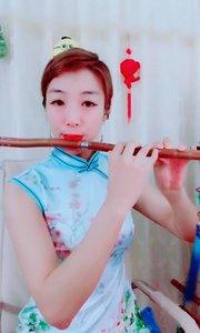 竹笛演奏《军中绿花》