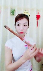 竹笛演奏《沧海一声笑》