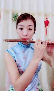竹笛《千年等一回》