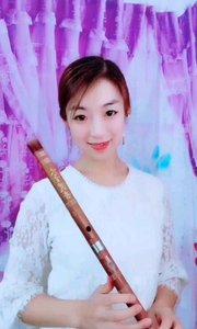 竹笛《凉凉》