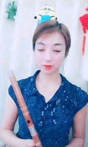竹笛《情深深雨蒙蒙》