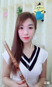 竹笛《我在景德镇等你》
