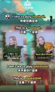 #一元外教英语    ? 马云:英语不是我的语言,而是我的眼界 [太阳]【嘀~】得英语能力、培养英文思维,是打开世界的钥匙!