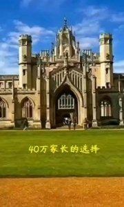 #剑桥一元外教   剑桥翻译学会&剑桥同声传译&分众传媒重磅打造剑桥英语【一元外教】在线外教直播课 百亿贴补助力全民少儿外教英语学【嘀~】[强][强]