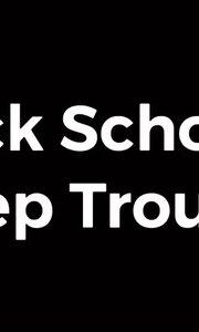 【架子鼓】Rock School 1 Deep Trouble(带谱)-鼓手大飞#架子鼓
