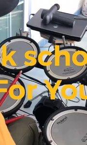 【架子鼓】rock school 1 For YouRock school架子鼓考级内容,多提意见,多交流#新人报道请多关照