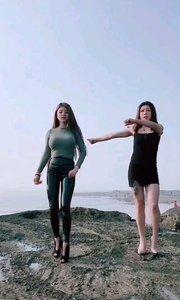 海边双人舞
