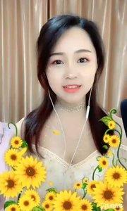 做个像向日葵一样,微笑,坚强的女孩纸吧??