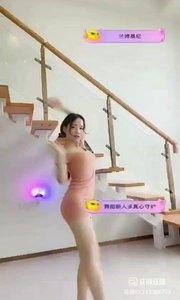 @木槿儿? #花椒好舞蹈  性感的小姐姐你顶得住吗 #精彩录屏赛 #颜即是正义 #新人报道请多关照