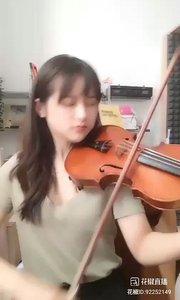 @?提琴嘻嘻(92252149)音乐之泉小提琴?音听?快来围观吧。