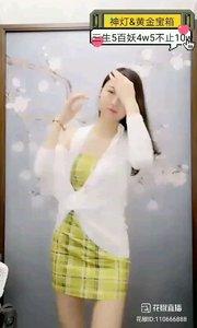 女神范兒 ID:110666888 輕柔細膩的熱舞。