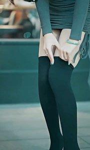 #街拍美女#不潮不出街#火辣身材#大长腿#女神