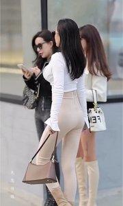 #时尚穿搭#气质穿搭#时尚街拍#创作灵感#火辣身材大长腿