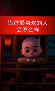 #花椒星闻 #花椒热点 #我的祖国生日快乐 #我家的中秋节 #一个人的夜 #新人报道请多关照    你错过嘛?