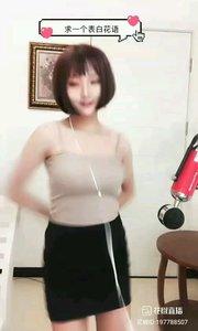 女神范儿 ⅠD:197788507