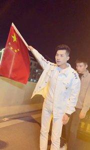 我是中國人,我驕傲