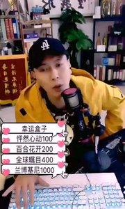 @张尧(88844484)爆9月份回来后将有个大动作