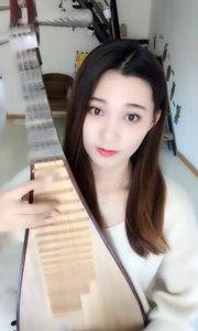 @琵琶 梦轩(108053107)你知道这是什么歌嘛?