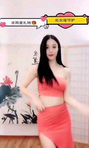 #性感不腻的热舞  @夏·妃 ?? 水红的纱衣不张扬不媚俗,但这异域风情的舞曲又不知掳获了多少人的心,迷了多少人的眼