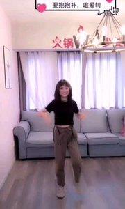 #性感不腻的热舞  @WX萝莉团 花椒女子团体,这段舞蹈总觉得哪里好像不对