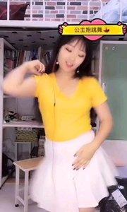 #性感不腻的热舞 #主播的高光时刻 #我怎么这么好看 @韩国热舞?小阳阳 嫩黄的短袖上衣配上白色的蓬蓬裙,简直就是青春无敌了