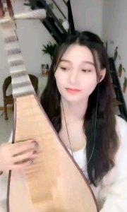 #花椒音乐人  @琵琶???梦轩 用琵琶演奏一曲曲经典,一场音乐盛会邀你来参加