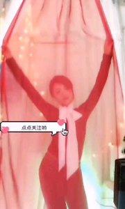 #性感不腻的热舞 #主播的高光时刻  @☀~浅夏~☀ 水红色的轻纱,更添一丝诱惑,果然,在露出庐山真面目的时候还是让人有瞬间的惊艳