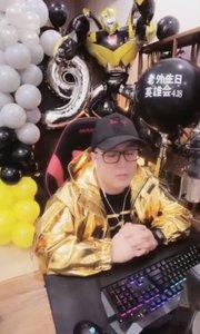 @老外没毛病(21491770)4月18日老外生日会,外哥回忆3年来直播时刻,感触很多,真的感谢各位,以后有事儿言语就好
