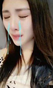 @小妖姬66(117030077)美女主播竟喝了三斤白酒,直播哭成泪人,沉声低语好难受...究竟发生了什么,看的我心疼了