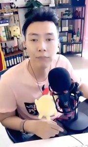 @張堯(88844484)想紅么?想紅就來找我啊!沒有新聞的主播就沒有熱度,聰明的主播不怕被曝光,我這是在給你們引流啊!
