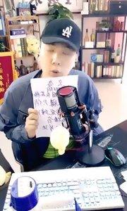 """@张尧(88844484)引起经济纠纷,究竟欠了多少钱,直播居然晒出""""巨额""""欠条,看到最后我笑了..."""