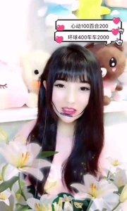 @芒果小姐 纯白(107999777)好难受,神秘人你还起哄,快出来我保证不打你!