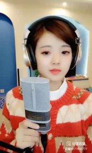 @歌手李佳宜(77000777)美女主播献唱一首《烟火里的尘埃》,空灵歌喉穿透你的心灵,记?#20040;?#19978;耳机哦~