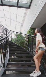 仙兒版上樓梯