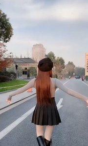 这条马路上最美丽的?