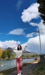 在摄影天堂新都桥 舞一曲《茉莉花》 毫无违和感? #带着花椒去旅行